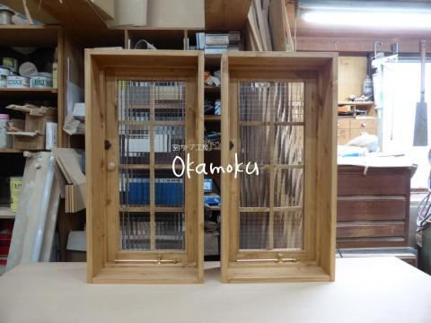 チェッカーガラスの片開き窓・内側
