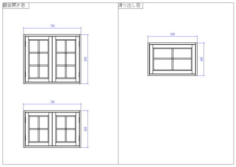 室内窓プラン図