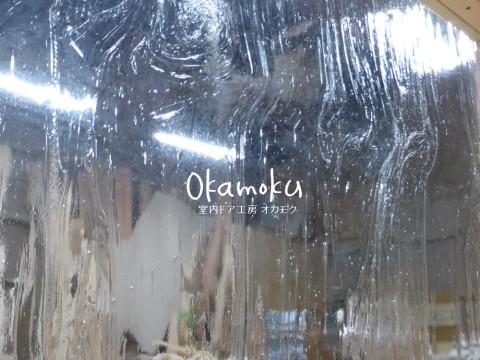 泡入りガラス(アルトドイッチェ)